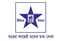Blue Star Program (BSP)
